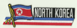 North Korea Embroidered Flag Patch, style 01.